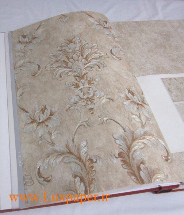 کاغذ دیواری سینیور کد 99011