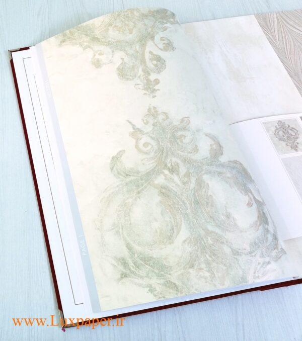 کاغذ دیواری ویوید کد 55011